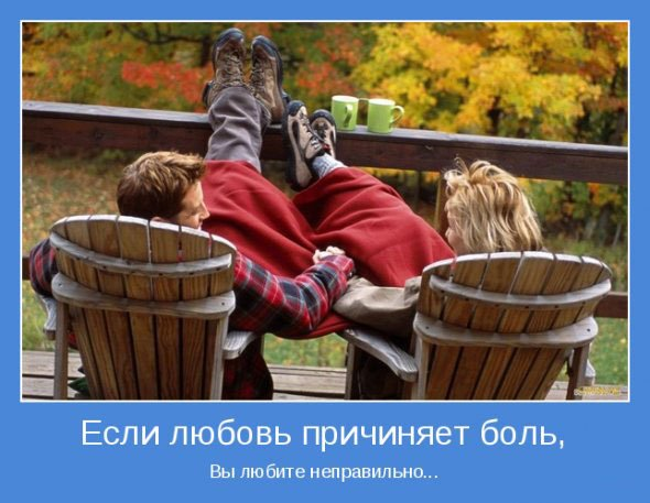 1297800682_motivatory_2 (590x457, 59Kb)