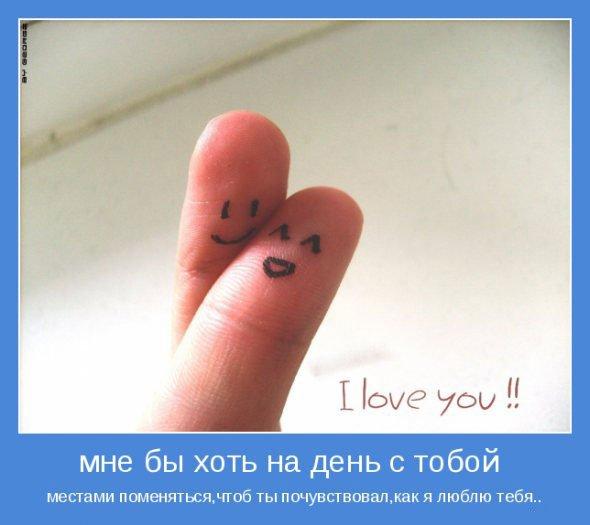 1297800701_motivatory_3 (590x525, 35Kb)