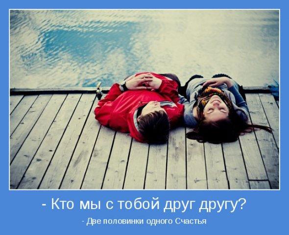 1297800757_motivatory_1 (590x480, 57Kb)