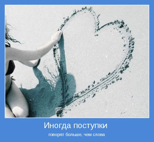 1297800784_motivatory_22 (590x543, 57Kb)