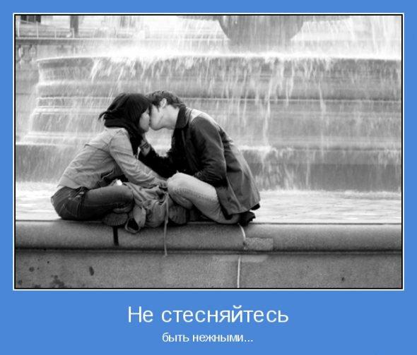 1297800793_motivatory_31 (590x503, 47Kb)