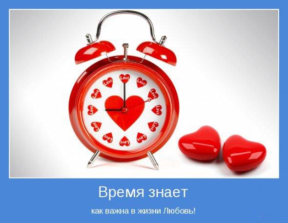 1297800799_motivatory_23 (590x457, 38Kb)