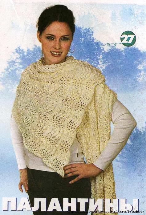 Вязание.  Модно и просто / спецвыпуск 2008.