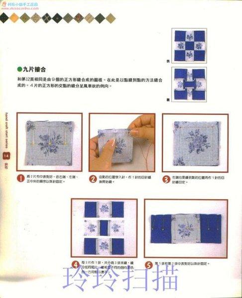 Книга по технике лоскутного шитья.  Лоскутное шитье 2. Сумочки.