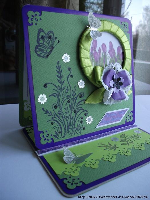 Открытка раскладушка с цветком, вознесением господним картинки