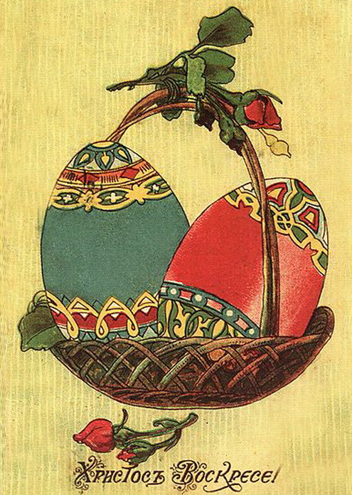 407px-Hristos_Voskrese,_Russian_Empire_Postcard (495x695, 194Kb)