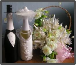 Для большинства молодых, свадьба является радостным и самым...