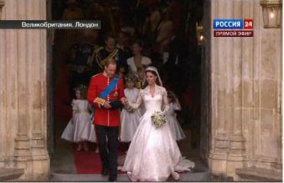 Свадьба принца Уильяма и Кейт Миддлтон (II) 3486229_66 (408x263, 54Kb)