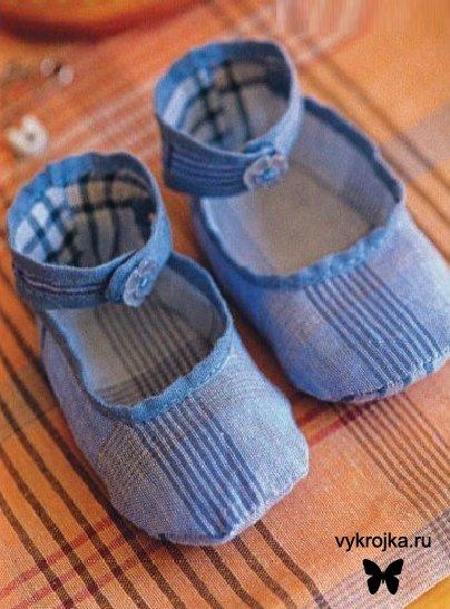 Выкройки детской одежды обуви.