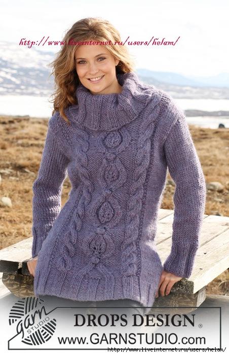 Описание: Вязаный женский свитер есть.