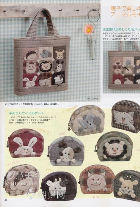 купить японские журналы шитье игрушек.