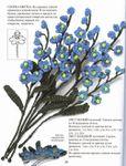 т.д. Вязанные цветы крючком схемы.  Схема 0. схемы вязания цветочков.