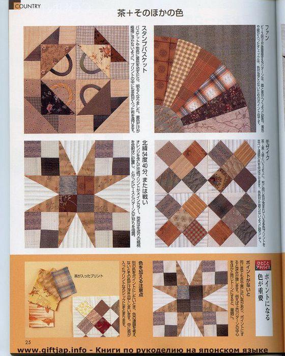 японский журнал по шитью сумок за 2012 год - Сумки.