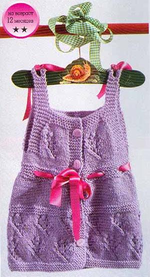 вязание детского летнего сарафана спицами.