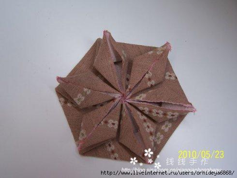 схемы оригами цветы чтобы получился шестиугольник из него цветик.