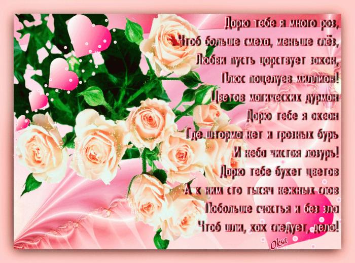 http://img0.liveinternet.ru/images/attach/c/2/74/552/74552020_0_56e70_37d3a64a_XXL.jpg