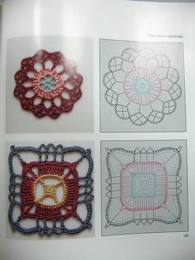 abc_crochet_page_0198 (384x512, 44Kb)