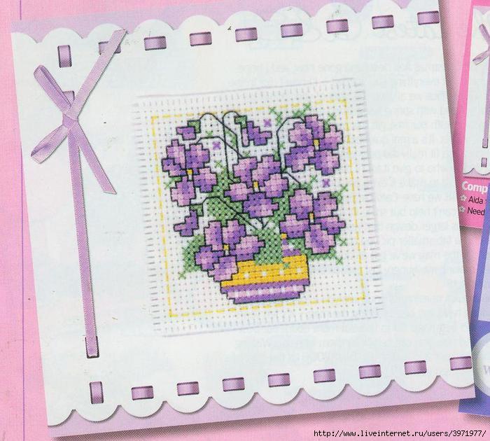 Схема открытки вышивка с крестиком