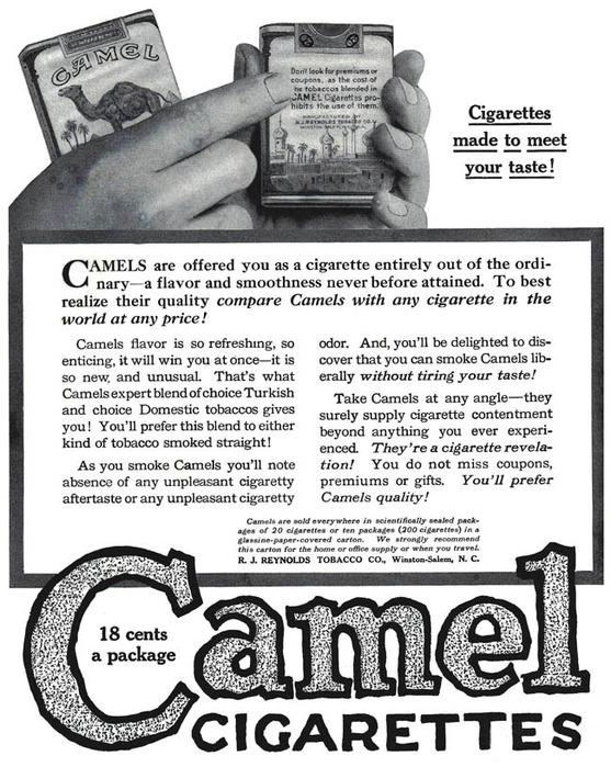 03e38ea772c9 старые журналы старая реклама - Самое интересное в блогах