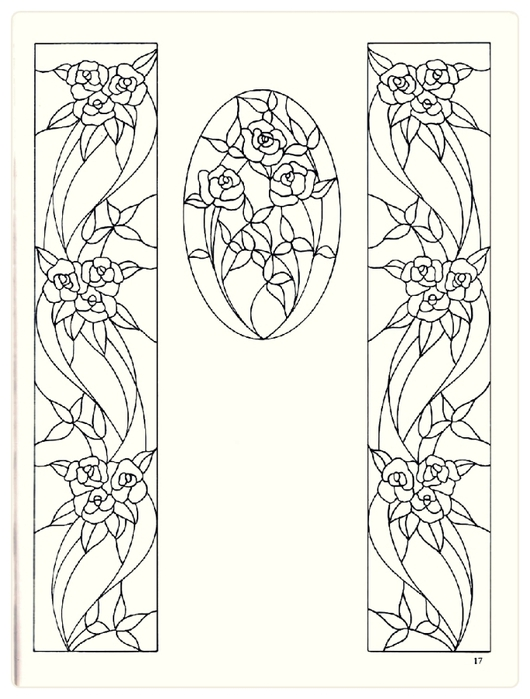 Decorative Doorways Stained Glass - 17 (530x700, 190Kb)