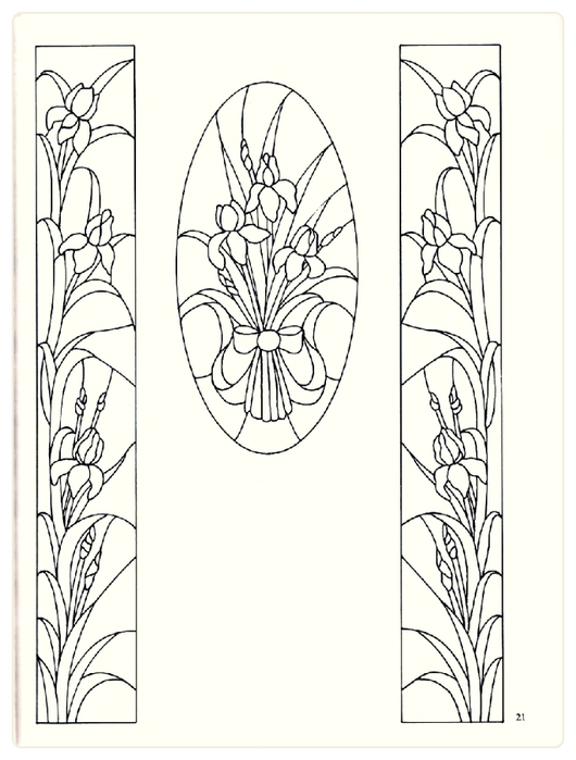 Decorative Doorways Stained Glass - 21 (530x700, 165Kb)