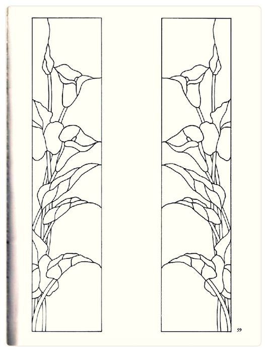Decorative Doorways Stained Glass - 59 (530x700, 130Kb)