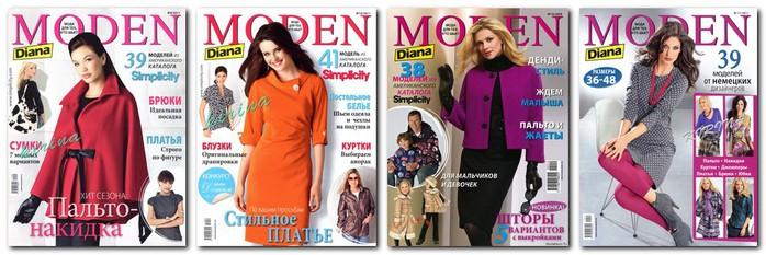 e80adacef1a Журналы Diana Moden Simplicity — Мода для тех