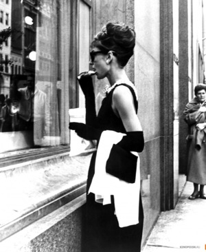 Breakfast-at-Tiffany_27s-522744 (300x366, 39Kb)