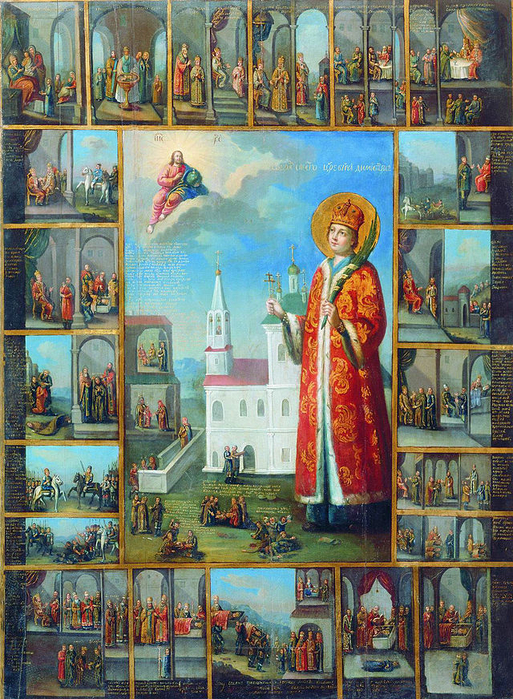 09 Saint_Dmitriy_icon (513x700, 616Kb)