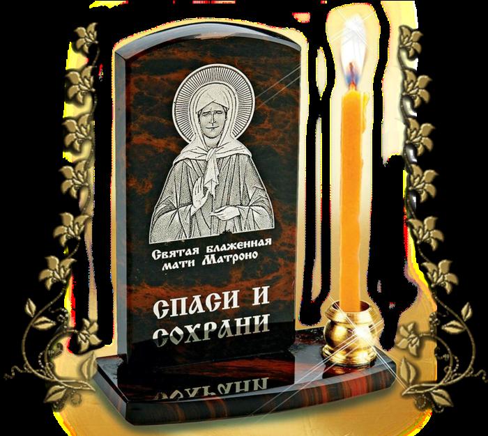 даже матрона московская спаси и сохрани открытка сторона получается глянцевой