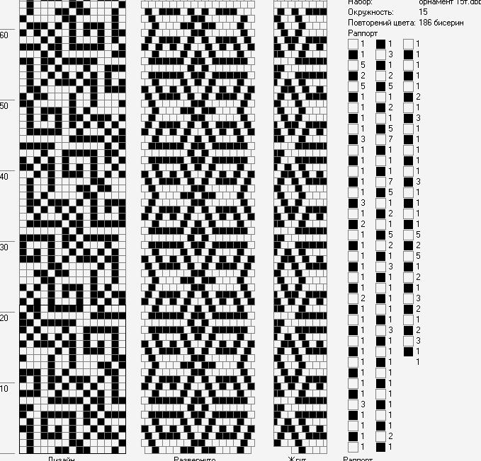 Жгут на 15 бисерин схема фото 830