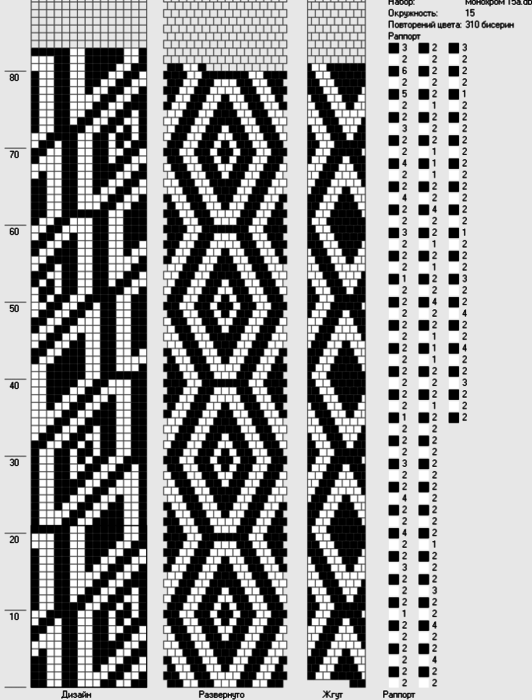 Жгут на 15 бисерин схема фото 482