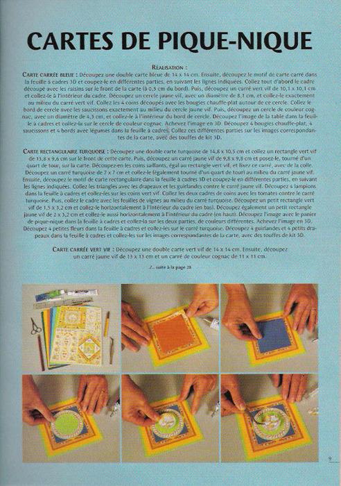 Любовница, инструкция по изготовлению открытки