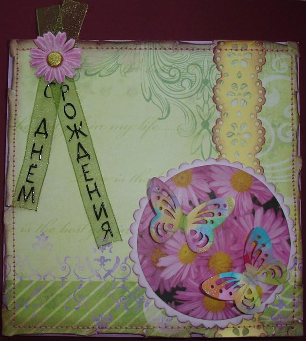 Какие открытки можно сделать на юбилей бабушки, открытка