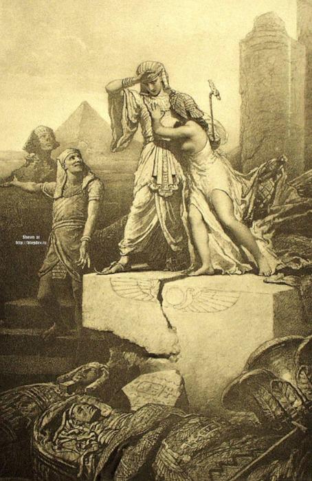 Abuso del esclavo - 3 part 7