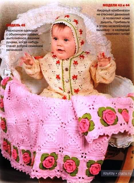 Часть 20.  Красивые вещички для детей.  Вязаная одежда для девочек.