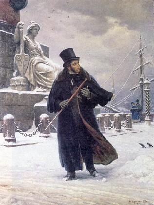 А.С. Пушкин (316x420, 49Kb)