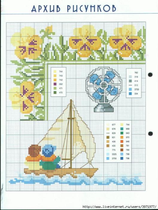 Схемы вышивок из журналов для вышивания