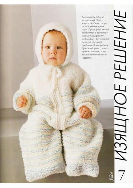 Вяжем спицами теплый и удобный комбинезон для малыша.