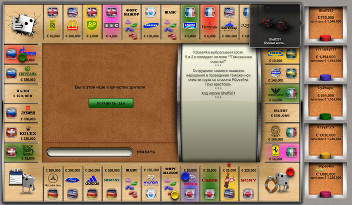монополия онлайн играть