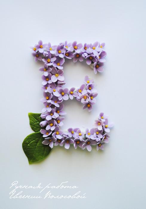 Фото букв с цветами