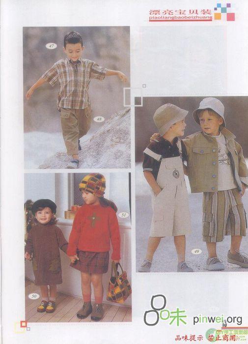 шитье для детей   Записи с меткой шитье для детей   Дневник ... e072c4ed884