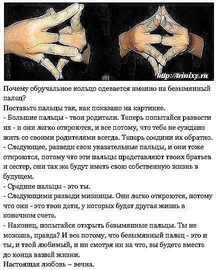 http://img0.liveinternet.ru/images/attach/c/3/75/315/75315304_kolco_obruchalnoe.jpg