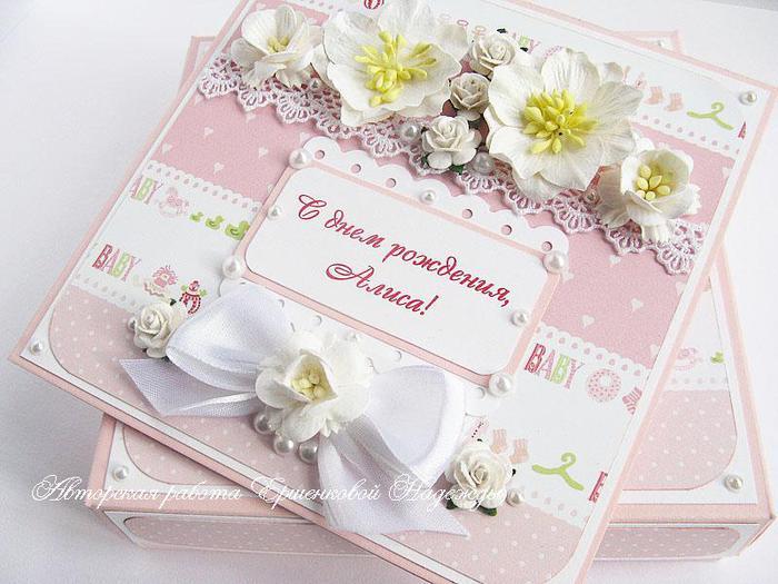 Белочками зайками, нежная открытка девочке с днем рождения