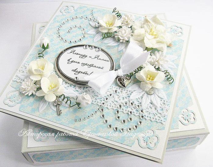серебряная свадьба картинки открытки