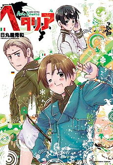 230px-Hetalia_Axis_Powers (230x337, 36Kb)