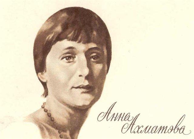 Картинки по запросу site:liveinternet.ru анна ахматова