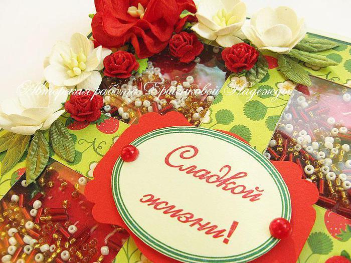 Открытка желаю сладкой жизни, днем рождения