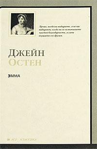 1987155_Dzhejn_Osten__Emma (200x306, 10Kb)