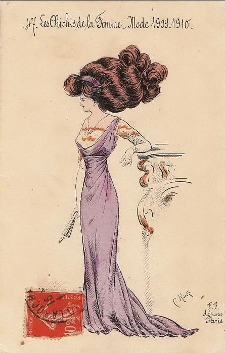 мода на старых открытках желающих самостоятельно установить